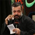 مداحی شهادت امام حسن مجتبی(ع) از مداحان برتر کشوری